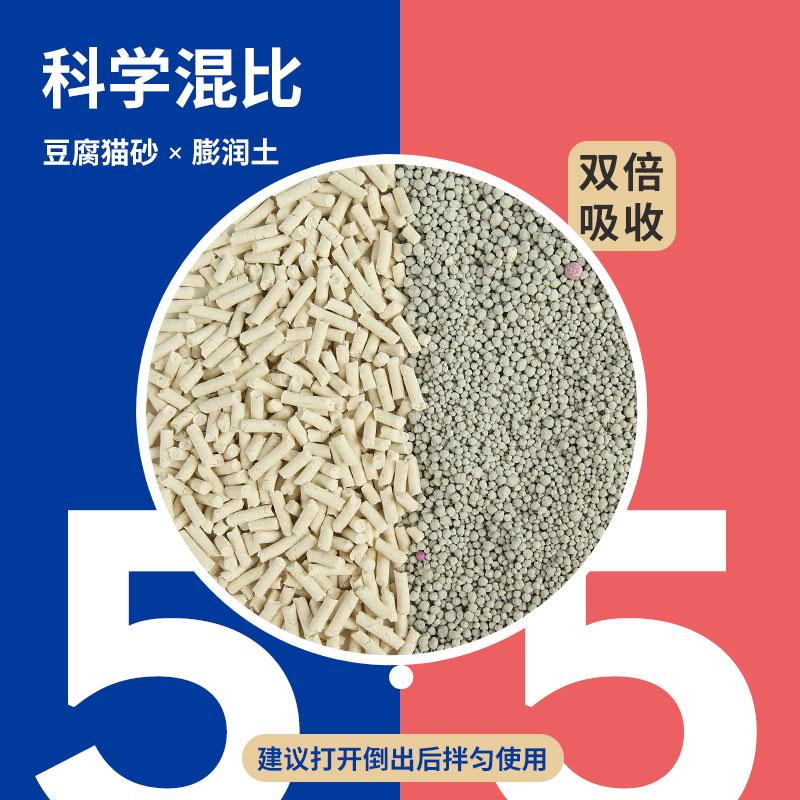 提莫混合猫砂6L豆腐膨润土2.8公斤10原味除臭低尘结团猫沙包邮20