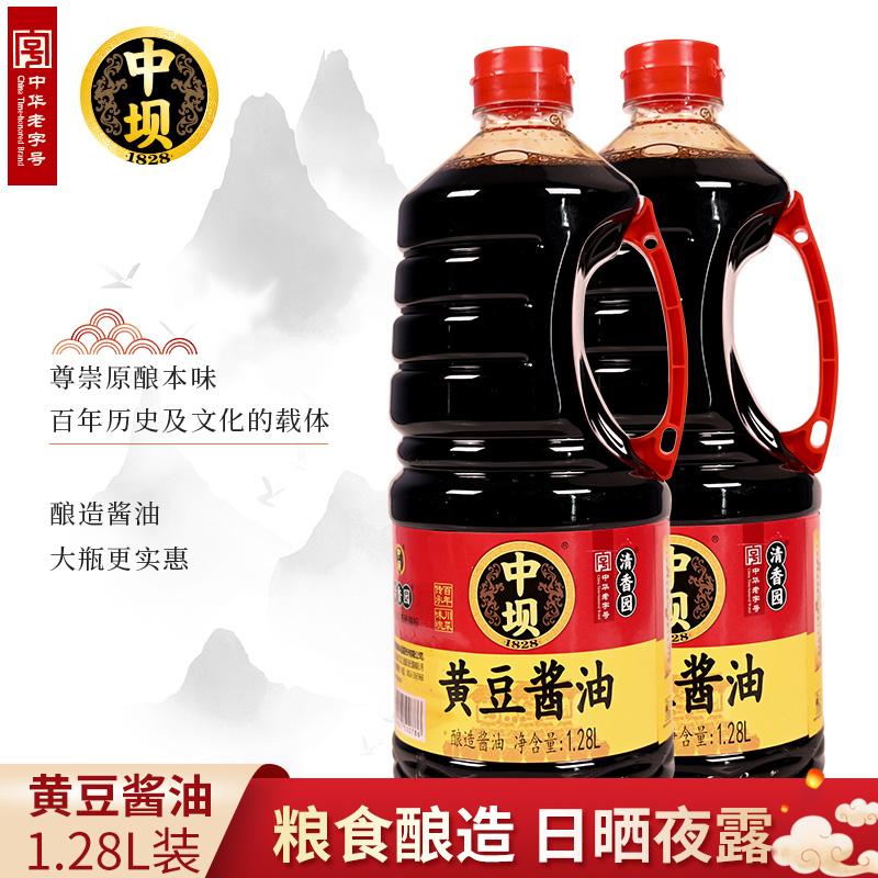 中华老字号,清香园旗下 中坝 黄豆酱油 1.28L 两瓶装