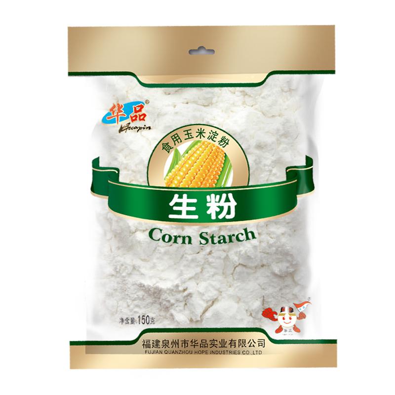 华品实业生粉150g烹饪勾芡玉米淀粉食用杂粮面粉雪媚娘烘焙原料粉