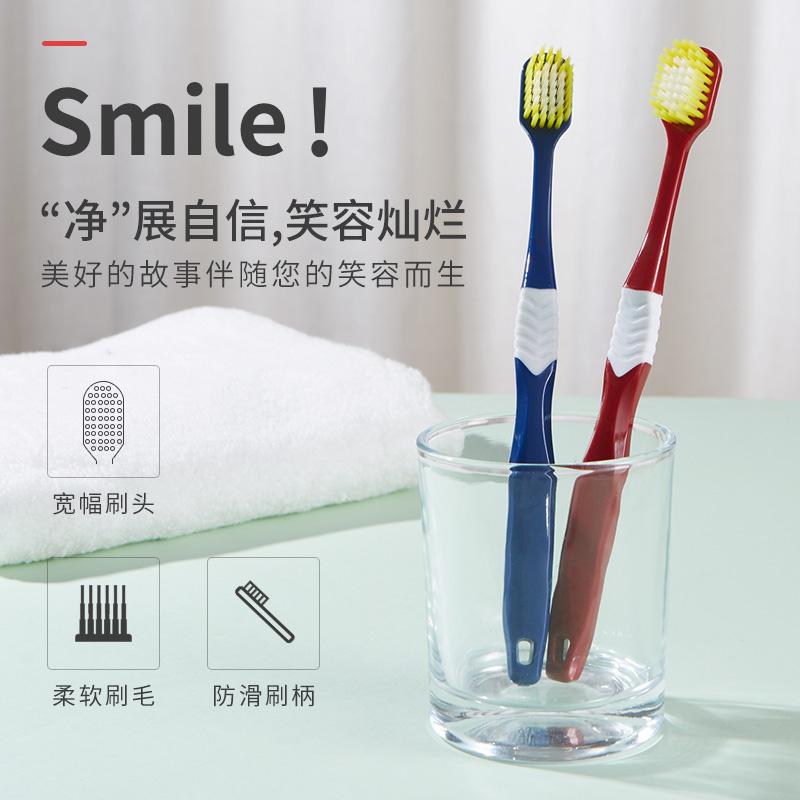洁饶10支宽头48孔高端牙刷单支装超软柔软细丝成人家庭装情侣牙刷
