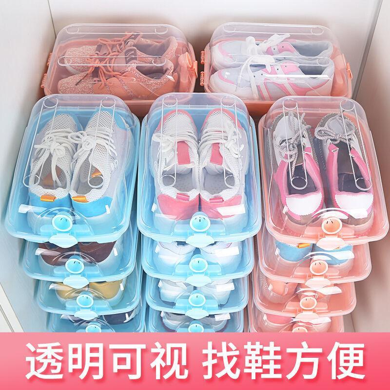 透明鞋盒塑料收纳盒子鞋盒家用简易鞋柜整理男女宿舍加厚防潮
