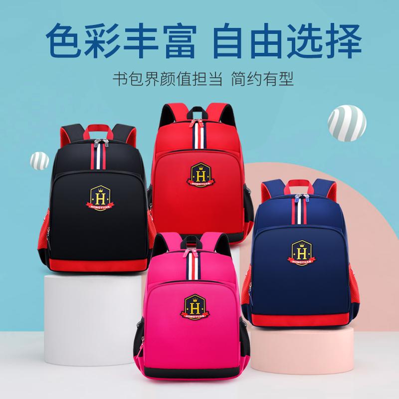 书包小学生男女孩一二三四五六年级护脊减负轻便防水儿童双肩背包