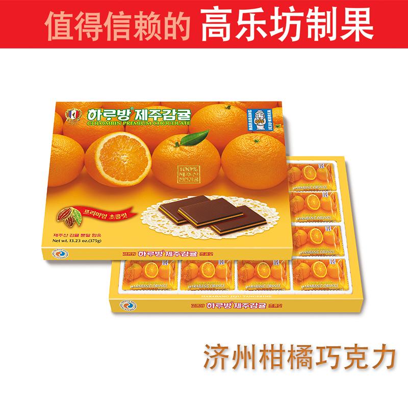 临期特价,韩国COLOMBIN 高乐坊 济州柑橘味巧克力 275g*2件