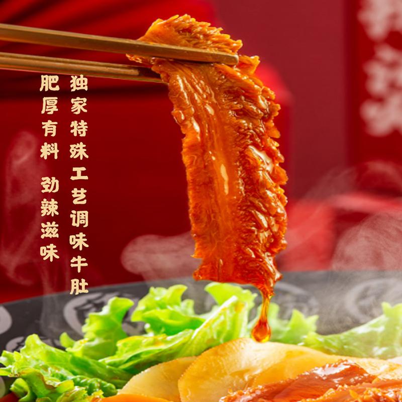 汤火功夫东北麻辣烫老式方便面速食网红即食食品非小火锅懒人夜宵