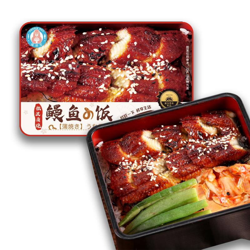 福迪宝 即食日式鳗鱼拌饭 380g*2盒