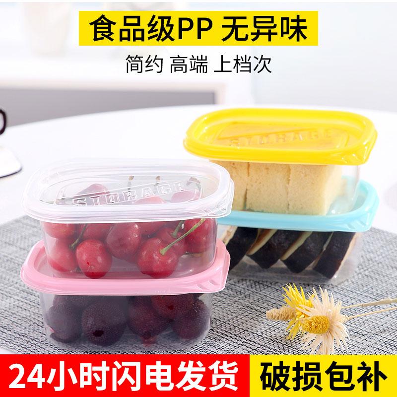 长方形一次性外卖餐盒保鲜盒千层蛋糕盒水果盒子食品打包盒组合
