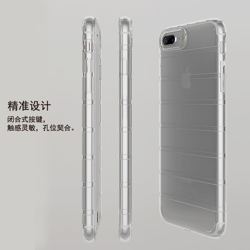 ?苹果6/6s/7/8透明手机软壳?iphone7/8/6splus超薄透明防摔硅胶壳
