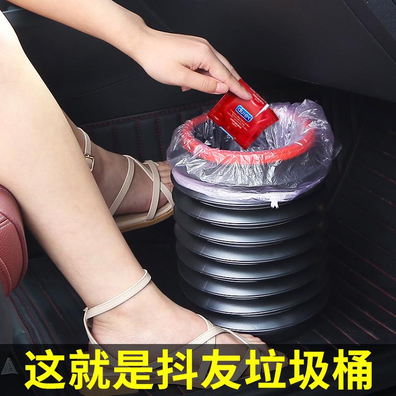 车载垃圾桶垃圾袋汽车内车用可折叠伸缩车上创意置物收纳用品大全