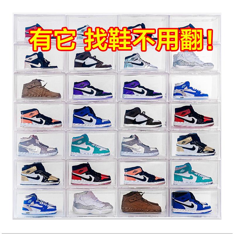 爱丽思IRIS透明鞋盒日本抽屉式鞋子收纳爱丽丝防尘防潮整理箱鞋柜