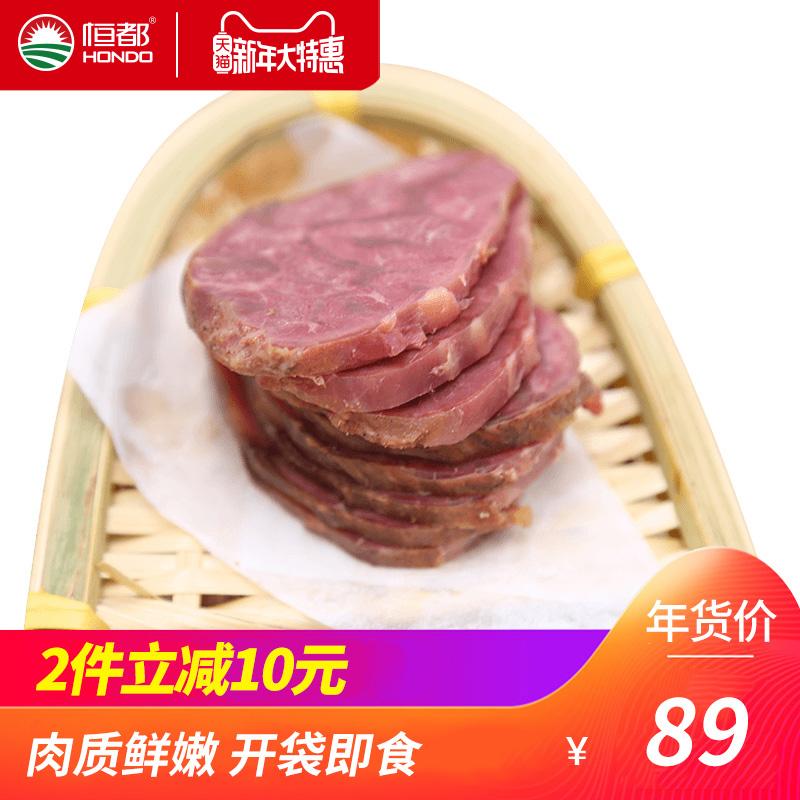 【恒都】五香卤牛腱108g*6袋开袋 即食 方便卤牛肉