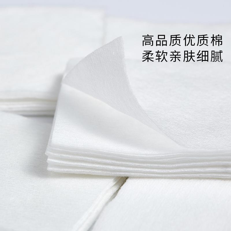 1100片 化妆棉卸妆棉盒装卸妆用脸部眼部唇部湿敷专用巾厚款纯棉