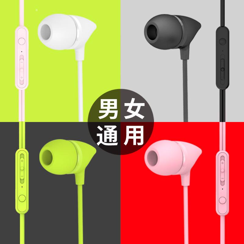 云仕C100耳机入耳式重低音手机电脑安卓通用女生韩国迷你可爱耳塞式线控音乐mp3带麦k歌吃鸡有线耳机子立体声