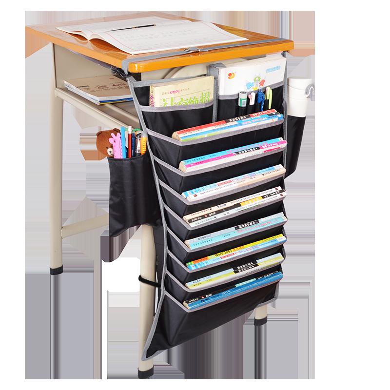 书袋 课桌收纳袋 挂书袋学生简约桌上神器 书本收纳挂袋  高中生简易多功能书立挂架 装书收纳袋子桌边书桌袋