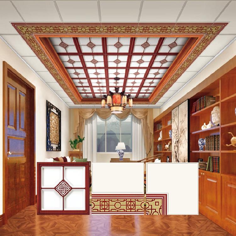 歐式客廳餐廳卧室鋁天花二級吊頂 450 450 美斯特集成吊頂鋁扣板