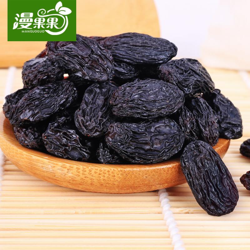 新疆吐鲁番特产黑玫瑰葡萄干5斤散装无籽大颗粒零食干果赛黑加仑