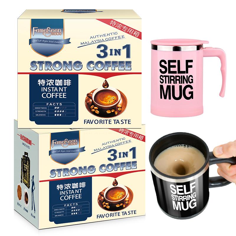 马来西亚进口咖啡速溶50条炭烧原味特浓咖啡粉三合一100条礼盒装
