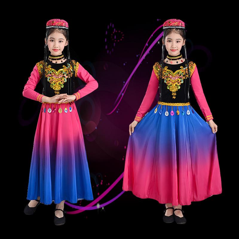 2018儿童新疆舞蹈服演出服女童少数民族表演服肚皮舞服装印度舞