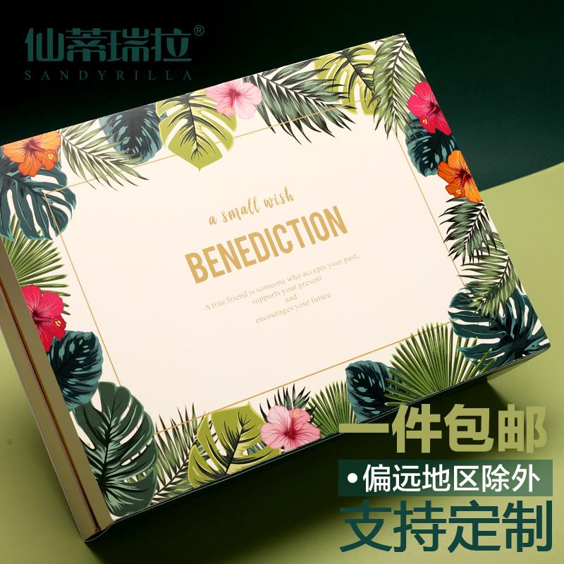 仙蒂瑞拉ins风生日礼盒空盒子礼品盒大号礼物品盒子精美韩版简约