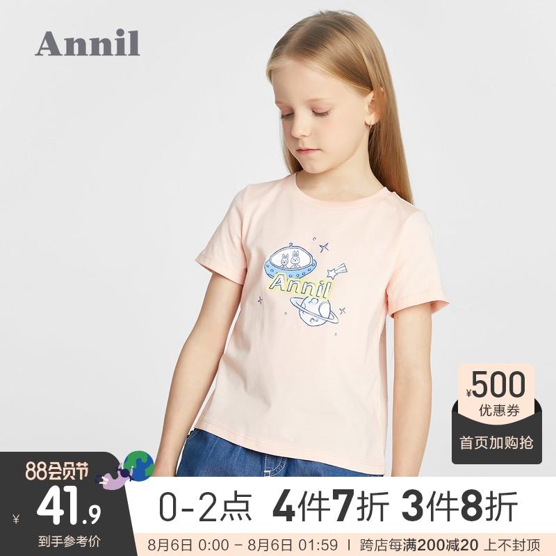 安奈儿夏季短袖女童T恤2021新款中大童洋气夏装韩版打底衫上衣