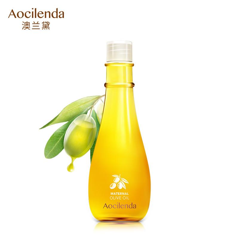 澳兰黛 孕妇橄榄油妊娠期孕纹预防淡化修护孕期产后专用护肤品