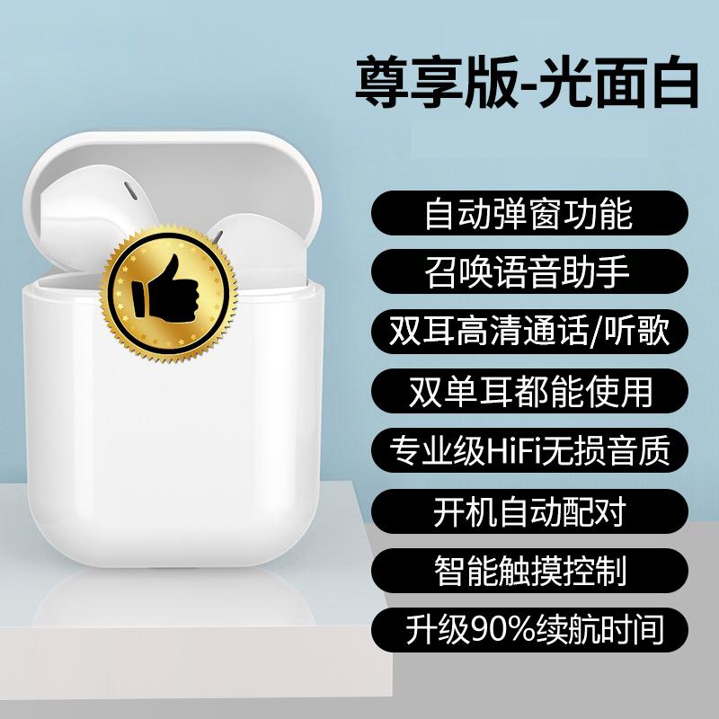真无线马卡龙蓝牙耳机运动跑步通用适用苹果iphone华为oppo小米