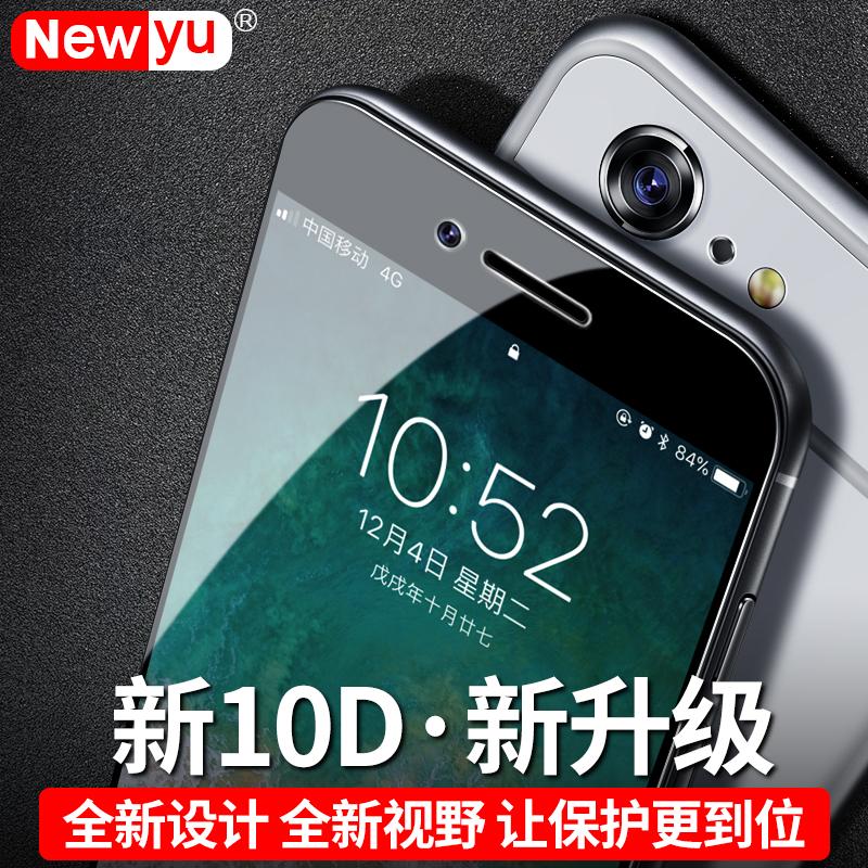 苹果6钢化膜全屏iphone6plus蓝光6s全包边6splus防指纹6P超薄护眼i6软边4.7寸手机屏保6SP壳送玻璃5.5刚化六i