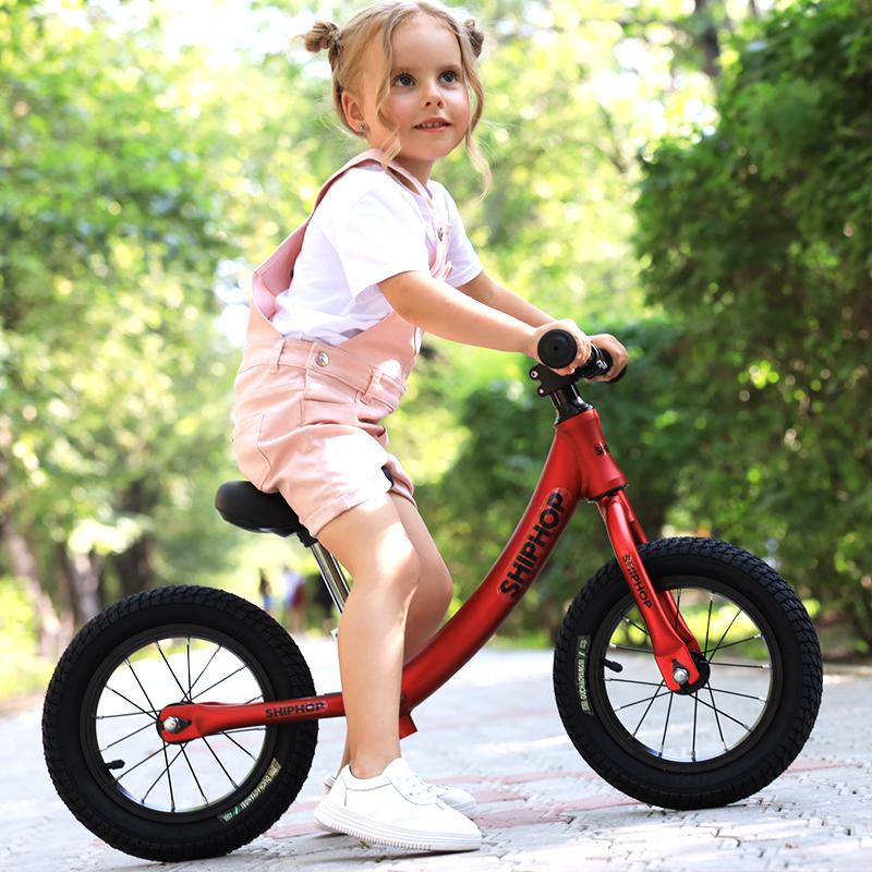 Shiphop SX-01 儿童平衡滑步车 多色