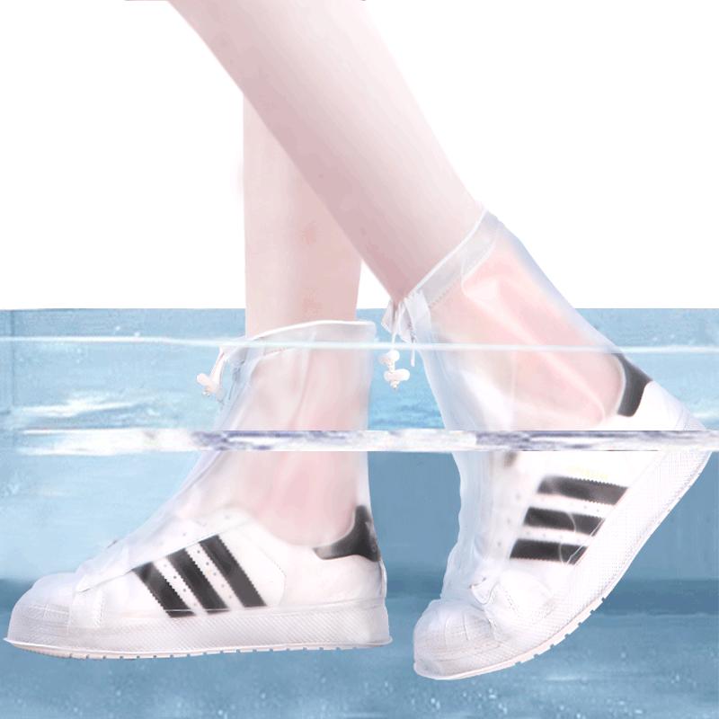 鞋套防水雨天男女户外防雨鞋套防滑加厚耐磨底成人学生儿童雨鞋套
