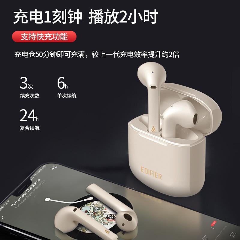 漫步者LolliPods plus蓝牙耳机真无线双耳降噪半入耳式运动游戏超长待机lollipopsplus大电量2021年新款TWS 1