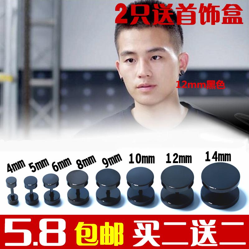 男士钛钢黑色耳钉韩版耳环个性2019新款潮男网红女耳夹单只耳饰品