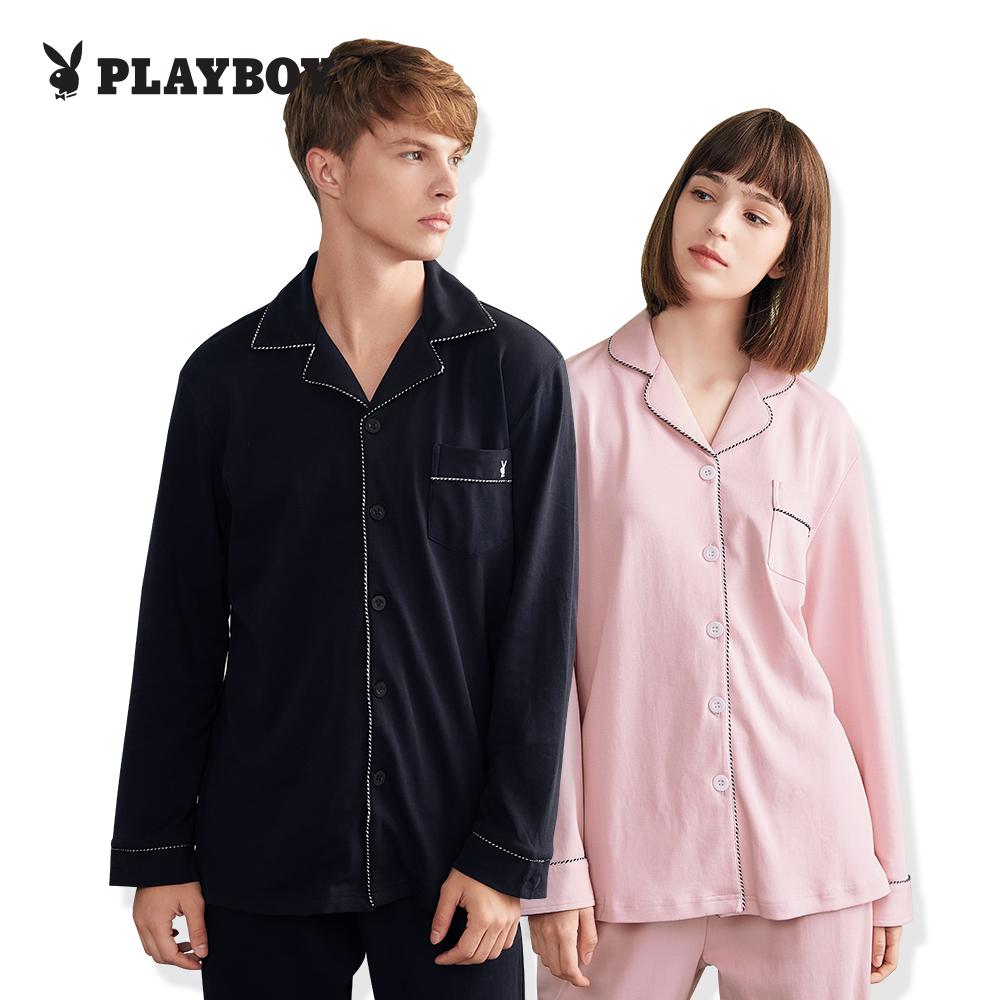 花花公子睡衣男春秋纯棉长袖两件套装情侣女士外穿开衫全棉家居服