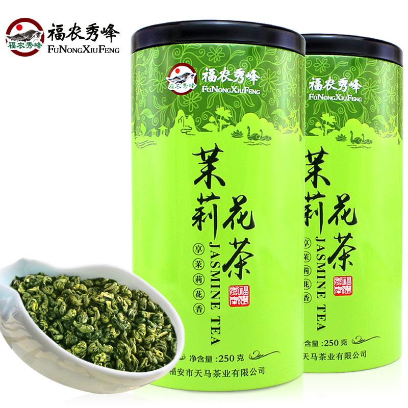 福农秀峰茉莉花茶叶 小龙珠绿茶浓香型2018新茶500g特级散装袋装