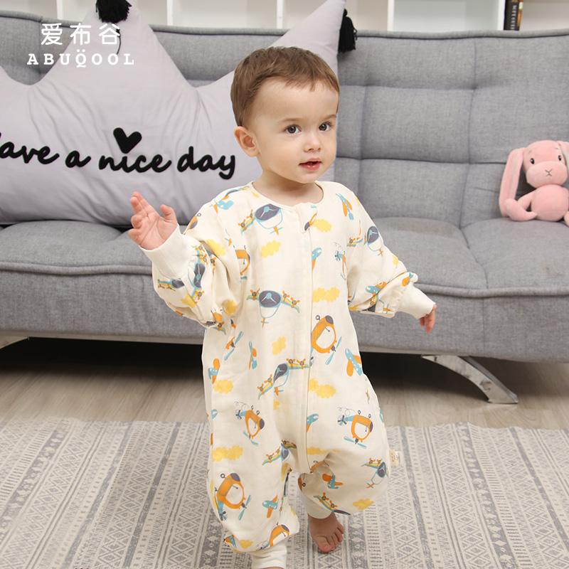 爱布谷婴儿睡袋秋冬季薄款纯棉春夏季宝宝四季通用儿童分腿防踢被