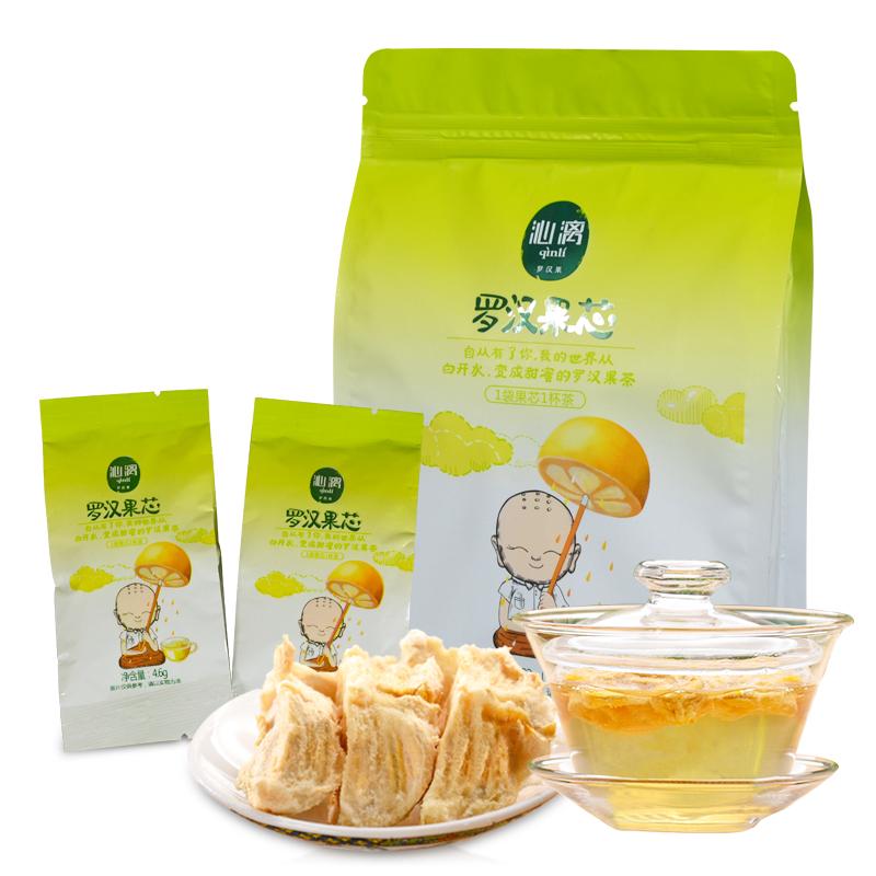 沁漓罗汉果茶包广西桂林永福特产泡水罗汉果袋装干果片果仁果芯茶