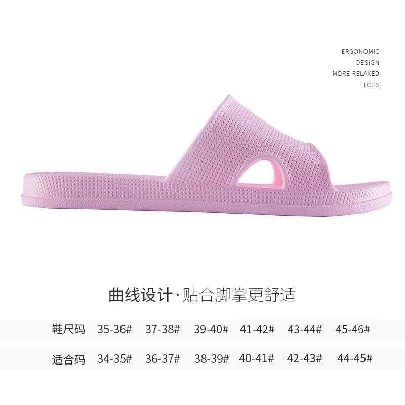 远港浴室拖鞋夏季男女防滑居家室内情侣软底塑料家用冲凉洗澡拖鞋