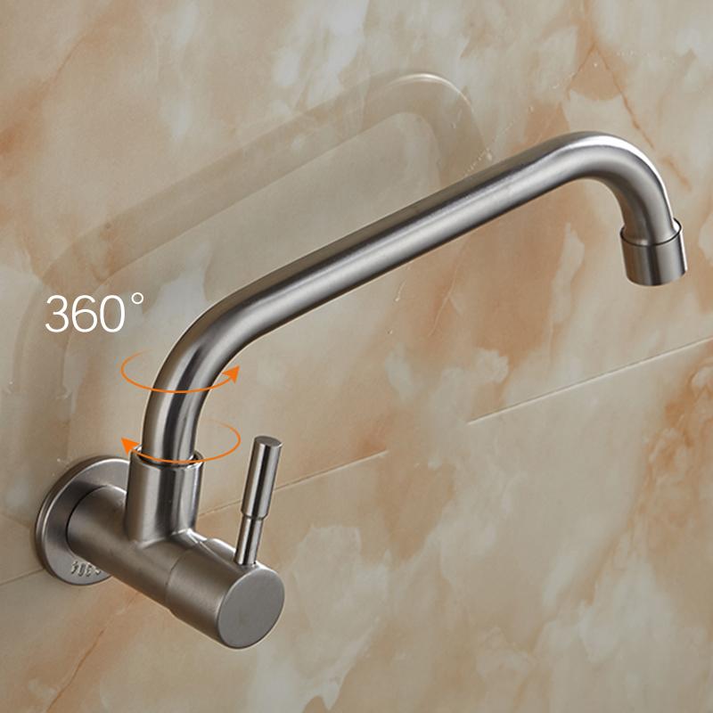 不鏽鋼水槽廚房洗菜盆萬向陽台洗衣池 304 掛牆壁入牆式 水龍頭單冷