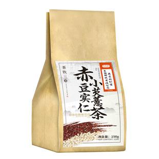 南京同仁堂生物红豆薏米祛溼茶芡实赤小豆薏仁非养生正品去湿气茶