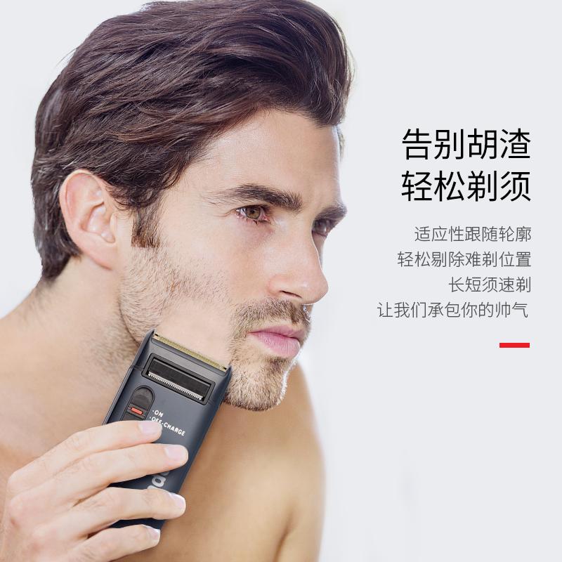 烟斗剃须刀SC-W311U剃须刀男士 刮胡刀往复式剔须刀 电动剃须刀