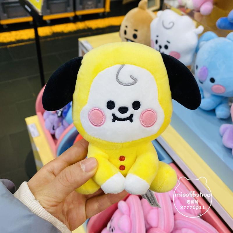 厘米迷你坐姿毛绒公仔玩偶娃娃玩具 12 宝宝 BT21 防弹少年团 BTS 韩国