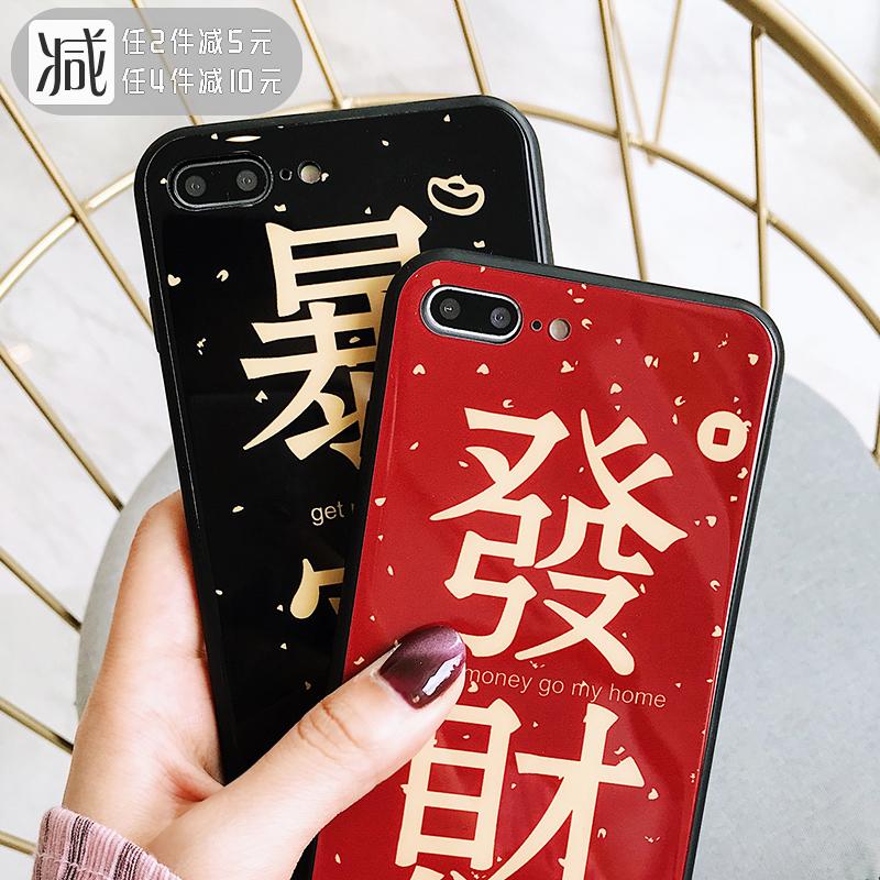 猪年发财暴富iPhoneX/Xr/Max手机壳情侣苹果X/8/7plus玻璃硬壳6女