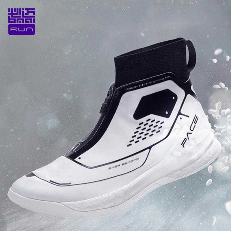 BMAI/必迈Pace Winter跑步鞋减震回弹慢跑鞋拉链高帮轻便运动鞋