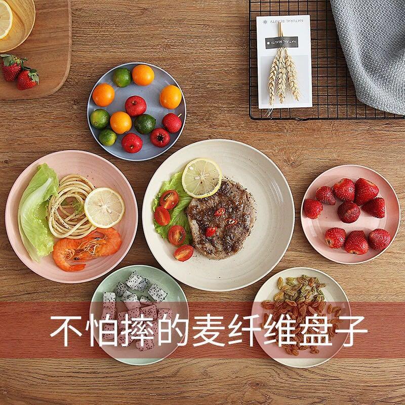 壹麦 小麦秸秆餐盘菜盘子家用创意日式水果沙拉饺子圆平盘4个套装
