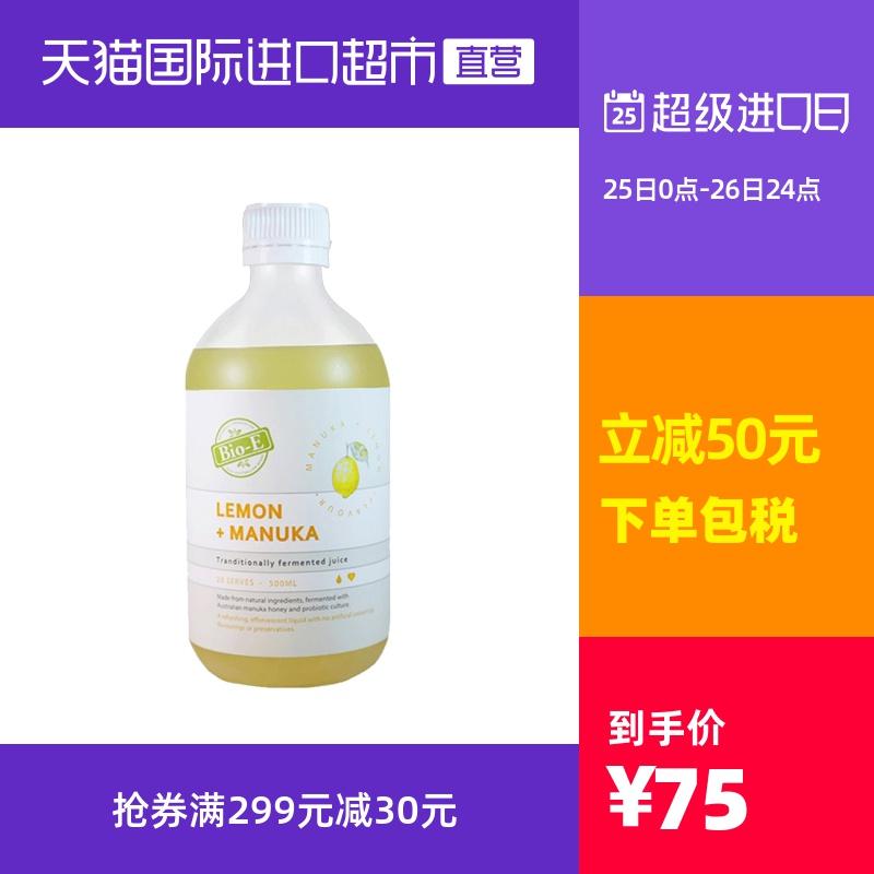 澳洲进口 Bio-E 天然柠檬麦努卡酵素 500ml