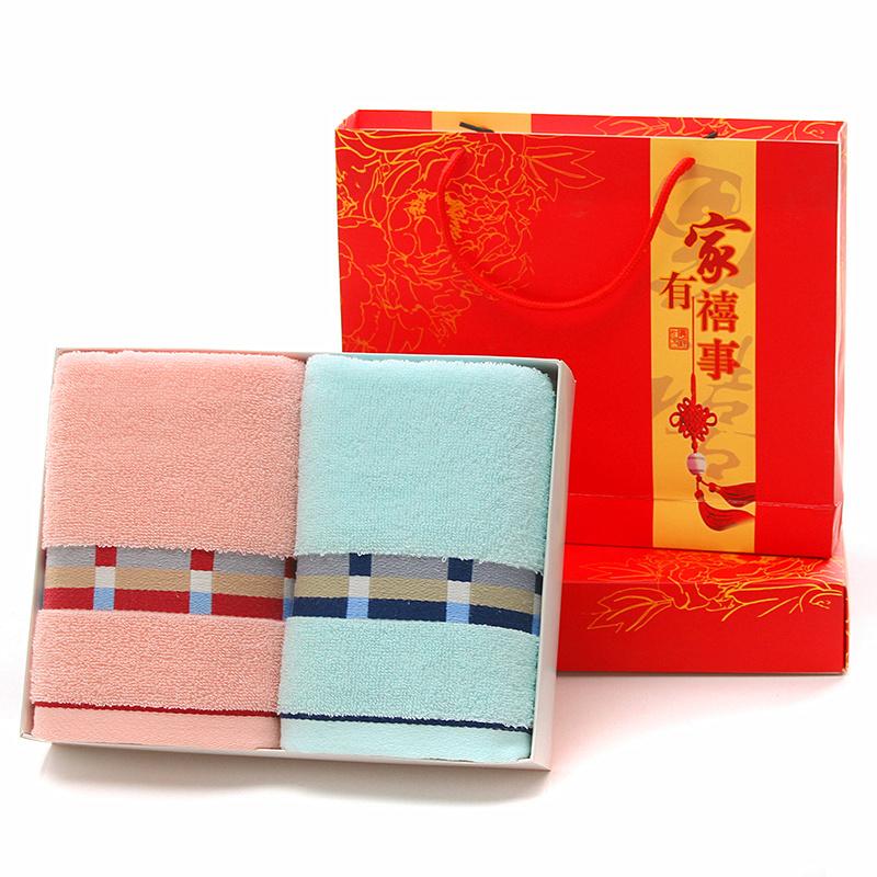 2条毛巾礼盒装纯棉毛巾加大 双条盒装全棉毛巾员工礼品福利logo