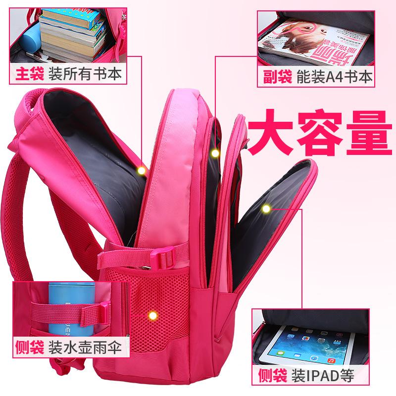 时尚潮流儿童书包防水护脊1-3-6年级校园男女7-13岁小学生双肩包