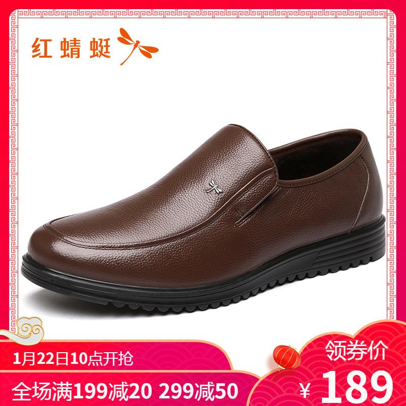 红蜻蜓男鞋冬季新款商务休闲皮鞋真皮正品套脚爸爸鞋男士低帮鞋子
