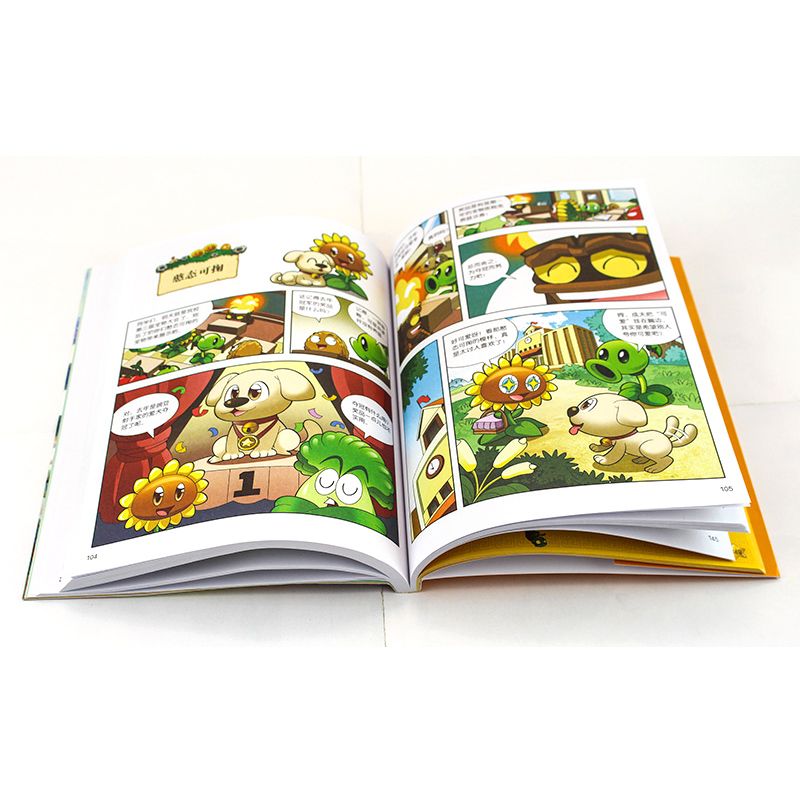 植物大战僵尸2成语漫画系类 植物大战僵尸2武器秘密之妙语连珠 成语漫