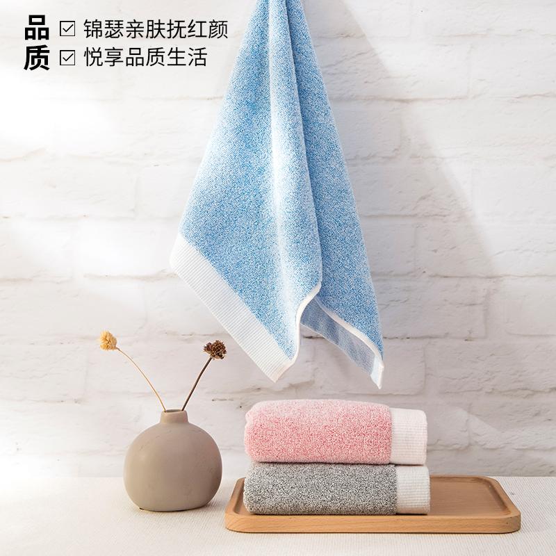 A类标准,洁玉 纯棉毛巾  3条装