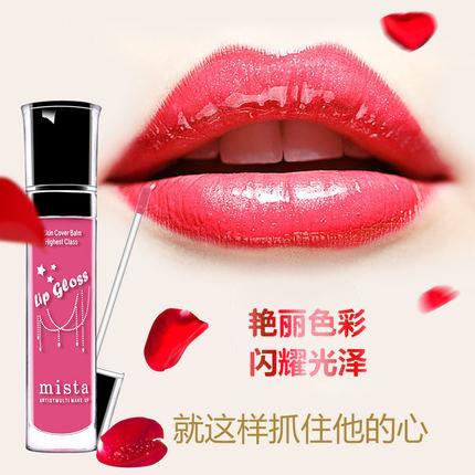 迷她灿漫红唇唇釉保湿滋润不易脱色防水染唇液唇油蜜唇彩六色