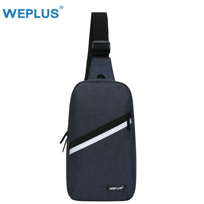 唯加WEPLUS男士胸包男斜挎包多功能休闲单肩包防水运动百搭小背包